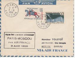 Airmail Goldcoast  Guineé Francais Conakkry ?????? - Unclassified