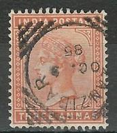 Zanzibar SG Z50 O - Zanzibar (...-1963)