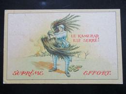 Postkarte Frankreich France 1945 Supreme Effort - Oorlog 1939-45