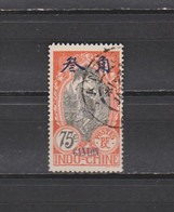 N° 62 TIMBRE CANTON OBLITERE DE 1902      Cote : 14 € - Used Stamps