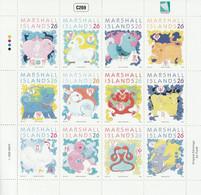 MARSHALL - N°2121/32 ** (2008) Année Lunaire Chinois - Marshalleilanden