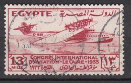Lt0120 EGYPTE 1933 Hydravion Dornier 13 M (O) YvT 152 - Gebraucht