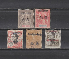 5 TIMBRES YUNNANFOU OBLITERES & NEUFS*   DE 1903 à 1919       Cote : 31,25 € - Used Stamps