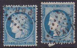 N°60 2 Timbres Oblitérés Ambulant, PBR Et PAV 1°, Belles Frappes, TB - 1871-1875 Ceres
