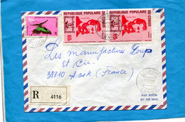 Marcophilie-CONGO-lettre REC>Françe Cad - Loubomo 1976-3stamps-N°306 Butterfly-papillon+A226 G BELL - Other