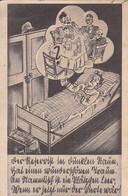 AK Der Reservist Im Dunklen Raum... -  Humor - Deutscher Soldat - Feldpost Inf. Ers . Batl. 480 - 1942  (53852) - Humor