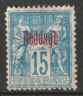 French Offices Dedeagh 1893 Sc 4a Yt 5a MH* Some Disturbed Gum Carmine Overprint - Neufs