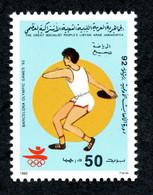 1992- LIBYA - Olympics Olympic Games Barcelona Spain - Disc Throw - MNH** - Sommer 1992: Barcelone