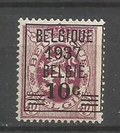 Timbre Belgique En Neuf ** N 455 - 1929-1937 Heraldieke Leeuw
