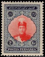 Iran 1924-25 2kr Ahmed Mizra Unmounted Mint. - Irán