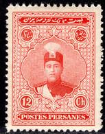 Iran 1924-25 12ch Ahmed Mizra Unmounted Mint. - Irán
