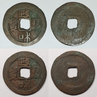 Northern Song Emperor Hui Zong (1101-25) Zheng He Tong Bao Seal Script (1111-17) Hartill 16.437 Round Bao (Large Coins) - China