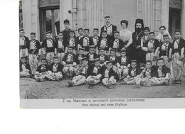 Herr Mahoni Und Seine Zöglinge - édit.   + Verso - Bulgarie