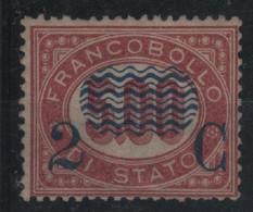 1878 Servizio Di Stato 2 C. Su 5,00 Nuovo MNH - Neufs