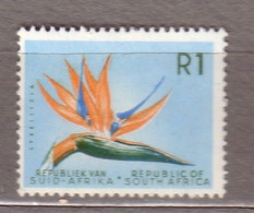 SOUTH AFRICA Flower 1965 Mint CV 25 EUR Mi 337 #10020 - Neufs