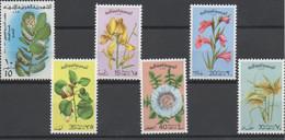 Fleurs - Flowers   XXX 1976 - Libya