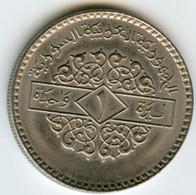 Syrie Syria 1 Pound 1979 - 1399 KM 120.1 - Siria