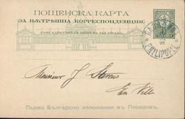 Entier CP Bulgarie 5 Armoiries Vert Avec Illustration En Haut De L'entier CAD Bleu Philipople 1896 - Postkaarten