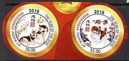 Kirghizstan Kyrgyzstan Bf 79 Zodiaque Chinois, Année Lunaire Du Chien ( Les Timbres ) - Astrologia