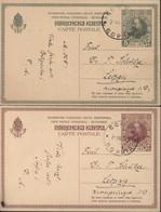 X2 Entier Bulgarie CP 25e Anniversaire Règne Ferdinand 1   5 Vert Et 10 Lie De Vin CAD Sofia 2 VIII 1912 Pour Allemagne - Postkaarten