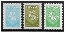 Belarus 1992 .Definitives (COA-Rider). 3v: 0.30, 0.45, 0.50. Michel # 14-16 - Belarus