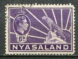 Nyasaland Mi# 62 Gestempelt/used - KGVI Coronation - Leopard - Nyasaland (1907-1953)