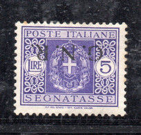 2061 490 - GNR REPUBBLICA SOCIALE 1944 , Segnatasse  5 Lire N. 57a Varietà * Linguella. Difetti - Unclassified