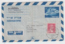 ISRAEL 1952 AEROGRAMME BY AIRMAIL DEER FROM ANKARA TURKEY TO JERUSALEM - Unclassified