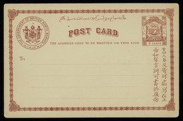 British North Borneo 1889 3c Red-brown Post Card Mint (Higgins & Gage 4), Scarce - Noord Borneo (...-1963)