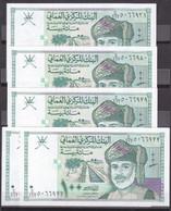 OMAN 100 BISA 1995 P-31 SULTAN QABOUS UNC LOT X10 NOTE LOOK - Oman