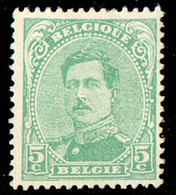N°137AA - 5 Centimes Vert-Emeraude, X COB 135 Euros. -TB- 16992 - 1915-1920 Albert I.