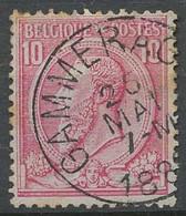 D - [600204]B/TB//O/Used-N° 46, 10c Rose, Obl 'GAMMERAGE', Nipa +175 - 1884-1891 Leopold II.