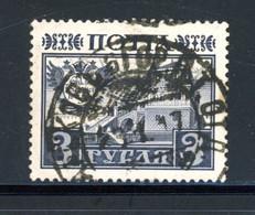 Russie   Y&T   91    Obl    ---    Excellent état - Usati