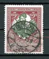 Russie   Y&T   94    Obl    ---    Dent. 11 1/2  --  Excellent état - Usati