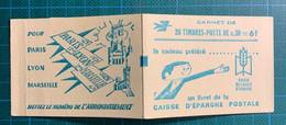 Carnet N° 1331A C2 - Cote 45€ - - Usados Corriente