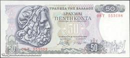 TWN - GREECE 199a - 50 Drachmai 8.12.1978 Prefix 08T UNC - Greece