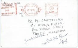 India 1996 Postcard - Council Of Scientific & Industrial Research Via Macedonia.red Metter Stamp,science - Brieven En Documenten