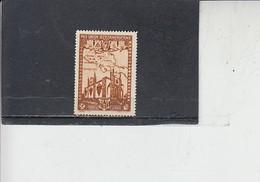 SPAGNA  1930 - Unificato  458**  - Expo Siviglia - Ongebruikt