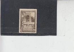 SPAGNA  1930 - Unificato  459**  - Expo Siviglia - Ongebruikt