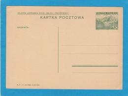 GANZSACHE UNGEBRAUCHT .1935 - Postwaardestukken
