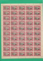 COB N°55 Bilingues Et Cadres Modifiés Types Dits Mols Et  Van Engelen En Feuilles De 50  Côte 70.00 € XX MNH - 1894-1923 Mols: Mint/hinged