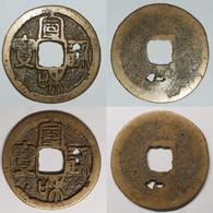 Emperor Hui Zong (1101-25) Xuan He Tong Bao Seal Script. (1119-25) Hartill 16.476 (smaller Large Coin) - China