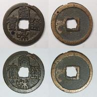 Emperor Hui Zong (1101-25) Xuan He Tong Bao Seal Script(1119-25) Hartill 16.477 Small Size Square Bao - China