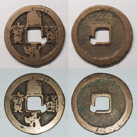 Emperor Hui Zong(1101-25) Xuan He Tong Bao Seal Script(1119-25) Hartill16.477 Small Size Square Bao (smaller Large Coin) - China