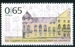 Bulgarian Academy Of Sciences (Mi5443) - Bulgaria / Bulgarie 2019 - Stamp MNH** - Unused Stamps