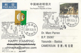 China 2009 Caishi Temple Chess Game Special Handstamp Postal Stationary Card - Schach