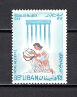 LIBAN   PA   N° 288   NEUF AVEC CHARNIERE  COTE 1.50€    FESTIVAL DE BAABEK - Lebanon
