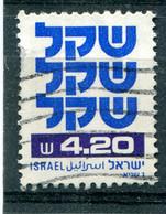 Israël 1980 - YT 782 (o) - Oblitérés (sans Tabs)