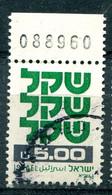 Israël 1980 - YT 783a (o) - Oblitérés (sans Tabs)