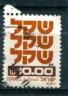 Israël 1980 - YT 784 (o) - Oblitérés (sans Tabs)
